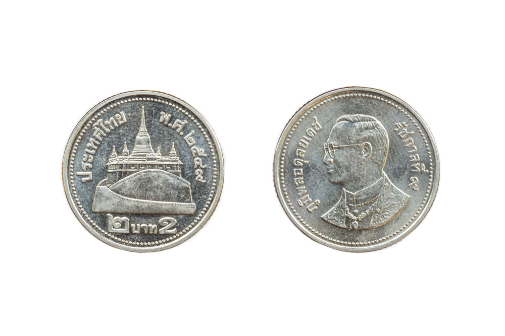 Two Thai baht coin